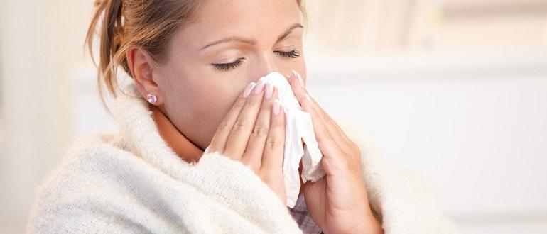 Иммунитет носа