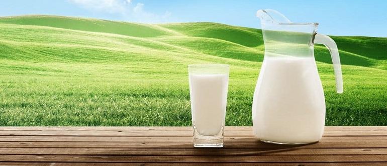 Молоко для повышения иммунитета