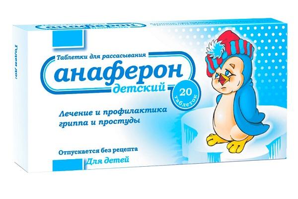 Детский Анаферон