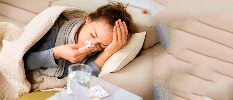 Иммунитет борется с гриппом