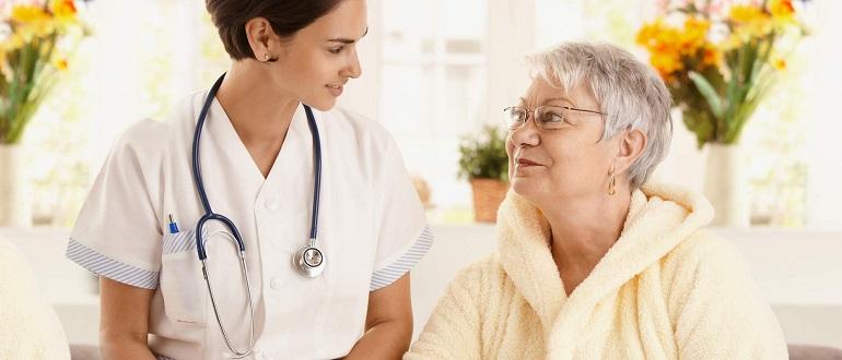 Санаторий для укрепления здоровья