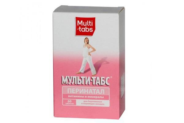 Витаминный комплекс для беременных