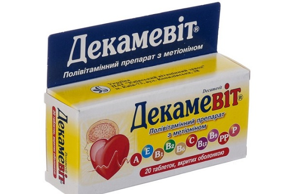 Витамины для укрепления иммунитета