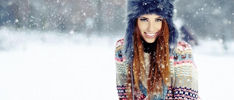Иммунитет зимой