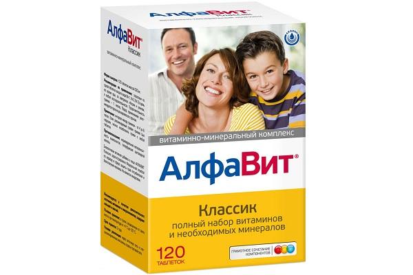 Витамины АлфаВит для иммунитета