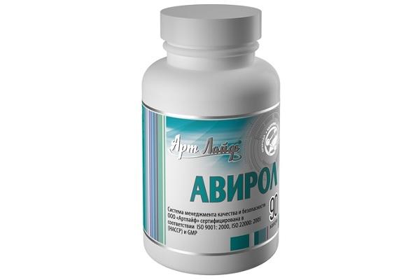 Лекарство Авирол