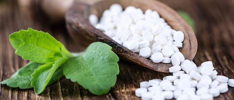 Лекарства для иммунитета
