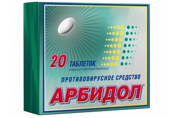 Арбидол для иммунитета