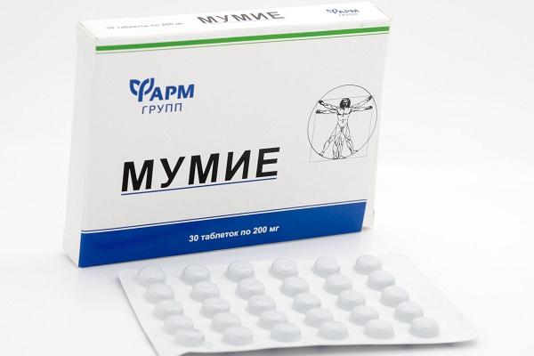 Лекарства на а иммунитет thumbnail