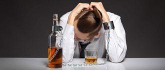 Алкоголь и иммунитет