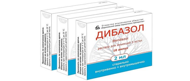 Дибазол для иммунитета