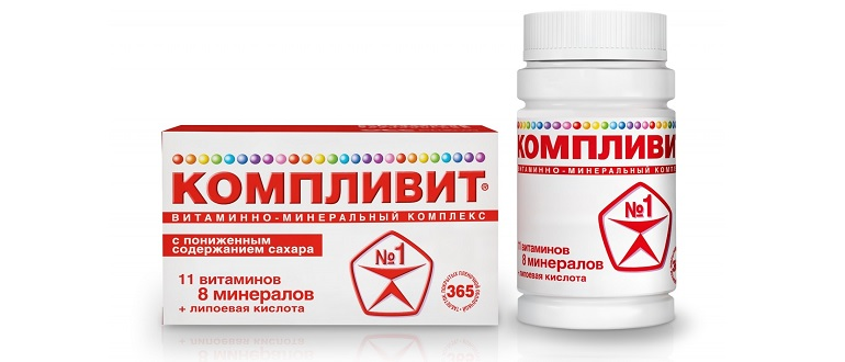 Компливит для иммунной системы