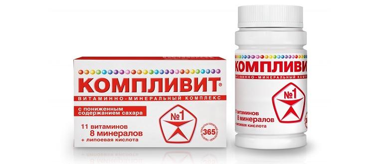Компливит для иммунитета взрослым