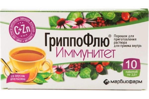 10 пакетиков ГриппоФлю Иммунитет