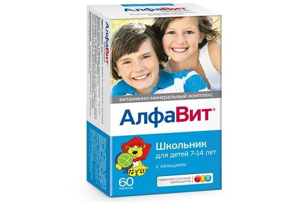 Детские витамины для иммунитета витрум thumbnail