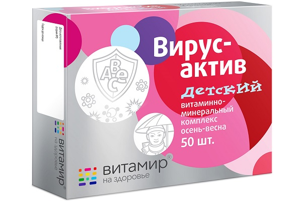 Вирус-Актив «ДЕТСКИЙ»