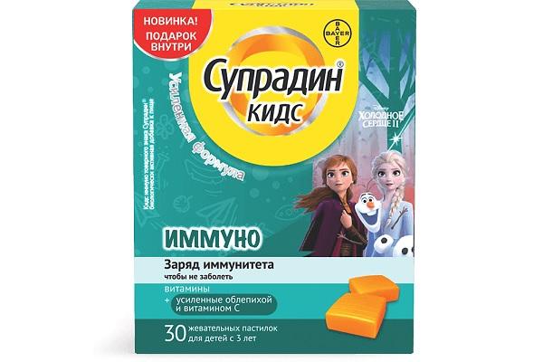Супрадин КИДС ИММУНО